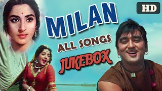Milan All Songs Jukebox Best Classic Hindi Songs of Bollywood Sunil Dutt Nutan