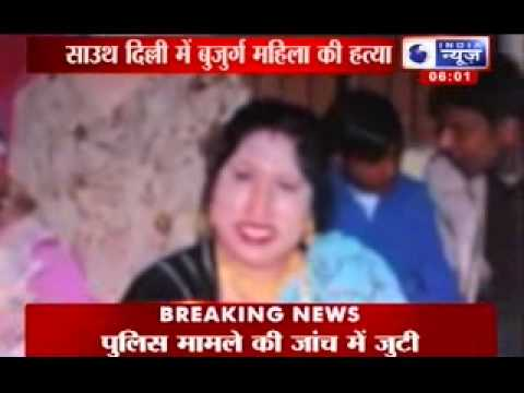 India News : South Delhi woman hammered to death
