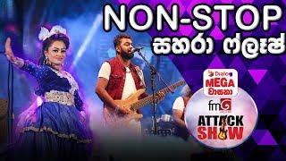 Non-Stop | Sahara Flash | FM Derana Attack Show Polgahawela