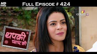 Thapki Pyar Ki - 5th September 2016 - थपकी प्यार की - Full Episode HD
