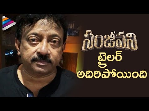 RGV SUPERB Words about Sanjeevani Movie Trailer | 2018 Latest Telugu Movies | Telugu FilmNagar