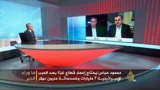 ما وراء الخبر - اتفاق فتح وحماس.. آليات التنفيذ والضمانات