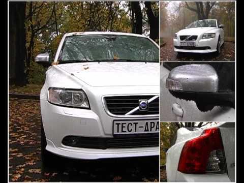 Тест-драйв Volvo S40