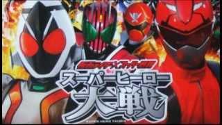 Kamen Rider � Super Sentai: Super Hero Taisen - Tokusatsu Talk:  Kamen Rider x Super Sentai:  Super Hero Taisen