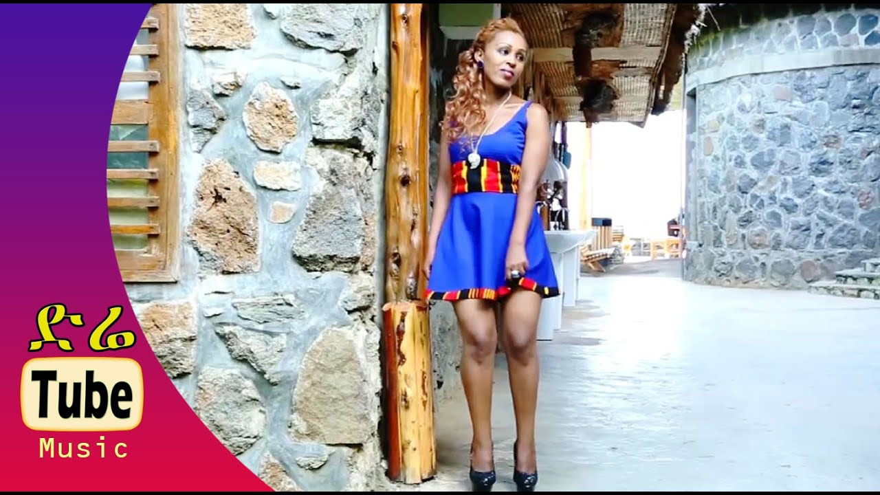 Yiftusera Zerihun - Bos Bos (ቦስ ቦስ) New Ethiopian Gamo Music Video 2016