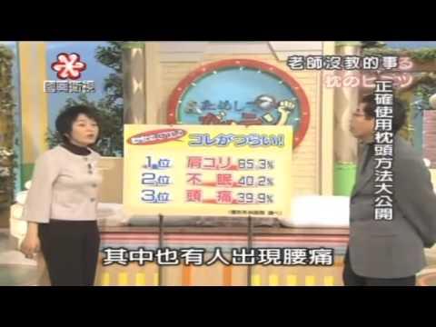 家庭主婦的最愛~ 國興衛視:老師...