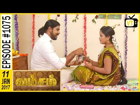 Vamsam - வம்சம் | Tamil Serial | Sun TV |  Epi 1075 | 11/01/2017 thumbnail