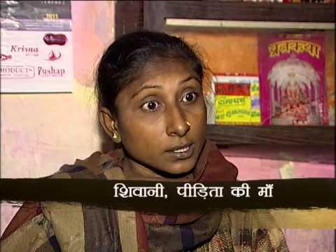 Anchal Mein Aakash  - Rape Vicitm.mp4 video