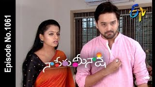 Naa Peru Meenakshi | 16th June 2018 | Full Episode No 1061 | ETV Telugu