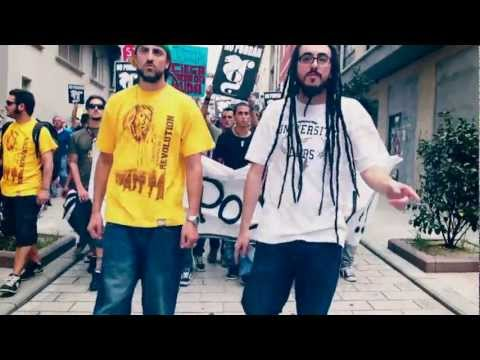 GANJAHR FAMILY - No podran (Official Video)