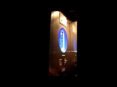 World's Fastest Elevator - Guinness Record Holder