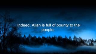 Mishary Rashid Al Afasy - Surah Yunus Very Emotional Recitation 1417