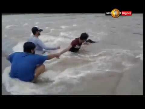 three young men resc|eng