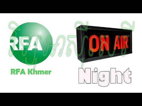 Khmer News,Khmer Radio News,RFA Khmer Radio Night News on 26 August 2015