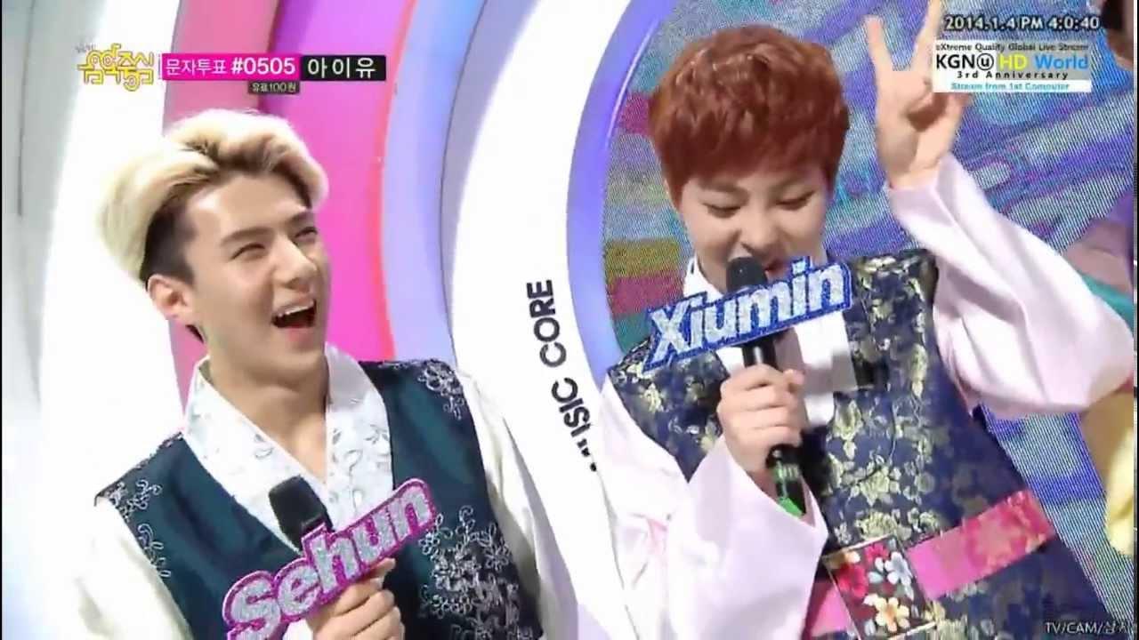 Xiumin And Sehun Xiumin  amp Sehun kwiyeomi