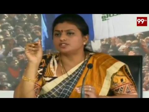 YCP MLA Roja Press Meet LIVE || 99TV Telugu