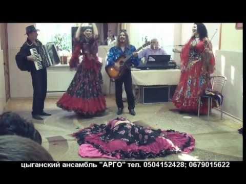 Классный цыганский танец. Рада зажигает.avi