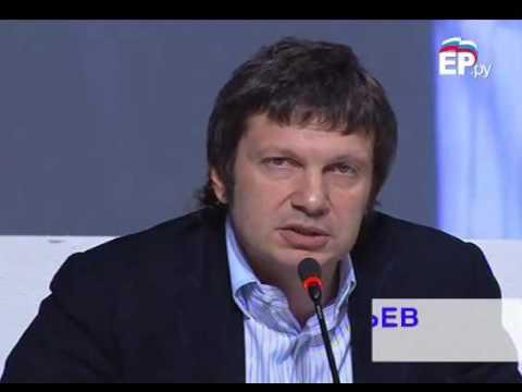 Видеофрагмент выступления Соловьева