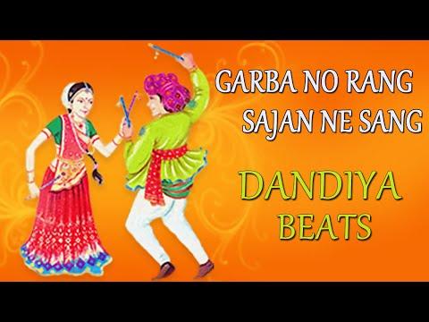 Garba No Rang Sajan Ne Sang - Gujarati Dandiya Beats songs - Navratri Special video