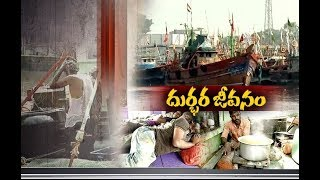 Special Story on Fishermen from Srikakulam | Whose Life Flourish & Ends in Boat