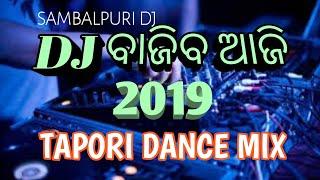 DJ BAJIBA AJI DJ REMIX SONG MANTU CHHURIA NEW SONG