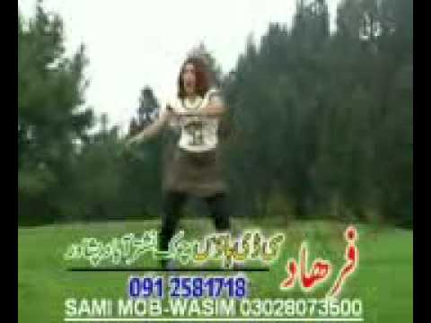 pakistane hot song fiv rijon