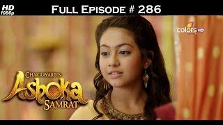 Chakravartin Ashoka Samrat - 1st March 2016 - चक्रवतीन अशोक सम्राट - Full Episode (HD)