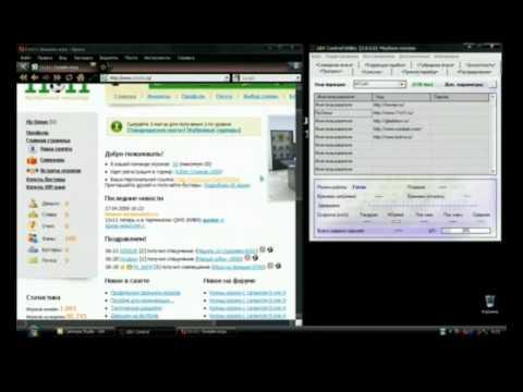 Посмотреть ролик - Онлайн просмотр взлом игры 11x11 (11x11.ru) на деньги и