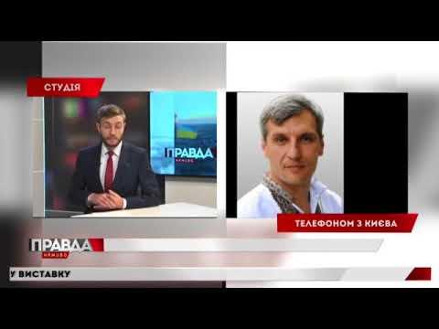 Те, як влада відреагує на антиолігархічний пакет, і покаже її ставлення до України, ‒ Руслан Кошулинський
