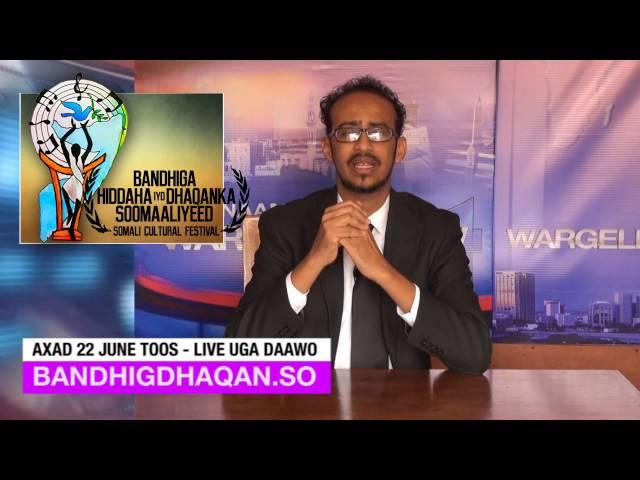 Toos/LIVE u daawo June 22 Bandhigga Hiddaha & Dhaqanka Soomaaliyeed
