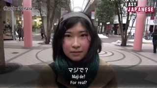 Easy Japanese - Basic Phrases (2)
