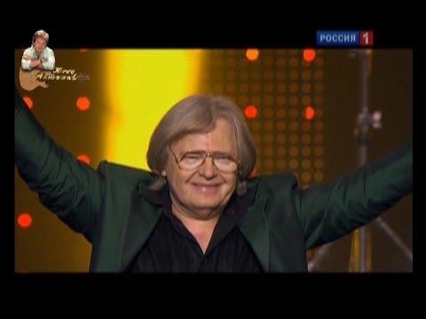 Антонов, Юрий - Аккорды и тексты песен на Одуванчике
