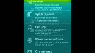 Антивор Для Андроид Чтобы Сам Мог Включить Джпс