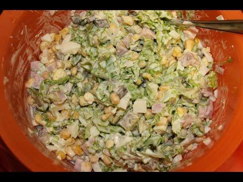 Вкусные недорогие салаты без фото