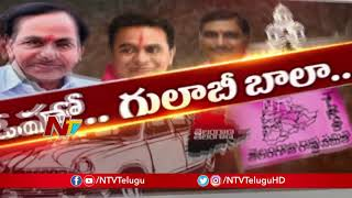Telangana Elections 2018 Live Updates : TRS - 87, Congress - 21, MIM -5 and Others in 3