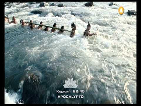 Trailer ταινίας: APOCALYPTO.