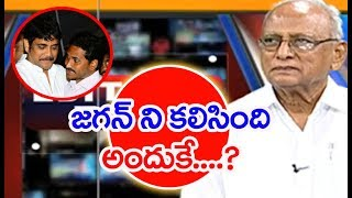 #Nagarjuna and #Jagan Meet Political or Personal?  | IVR Analysis