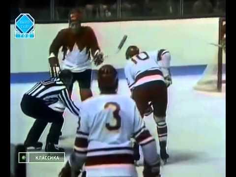 СССР Канада суперсерия 1972 год хоккей смотреть онлайн матч полностью