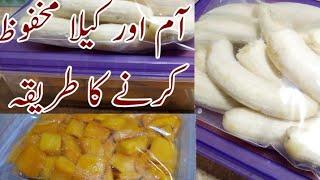 How to preserve mangoes and bananas.. Preserve mangoes and bananas.