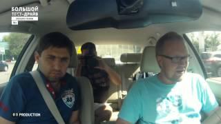 Большой тест-драйв (видеоверсия): Nissan Teana