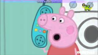 #PEPPA PIG OING OING (TRAILER VIDEO)