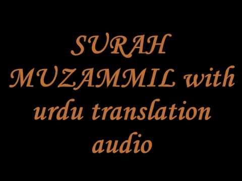 surah muzammil with urdu translation audio