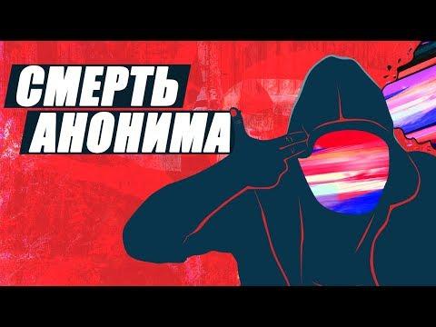 Запрет Впн В России