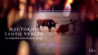 Ринат Валиуллин, «Легкомыслие»