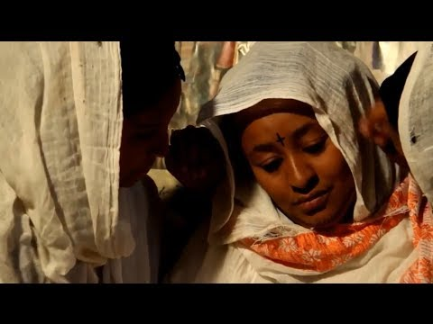 Mebre Mengste መብሬ መንግስቴ - Serg ሠርግ New Hot Ethiopian Wedding Song 2014