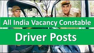 All India Recruitment Bihar Police Consable Driver/ Fire Driver Recruitment 2018, latest police job