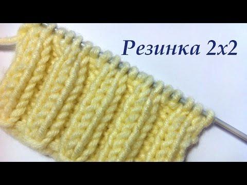 Вязание на спицах 2 4