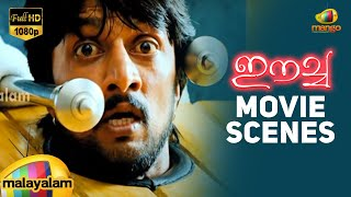Eecha - Eecha Movie Scenes - Sudeep trying to kill Eecha/ Nani with a towel - Samantha, Sudeep