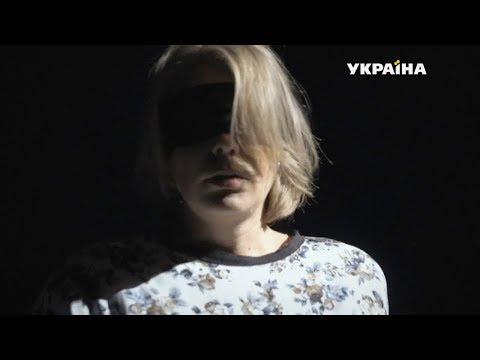 Скрытая угроза | Агенты справедливости | Сезон 5