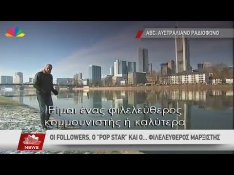 Ειδήσεις Star - 29.1.2015 - βράδυ